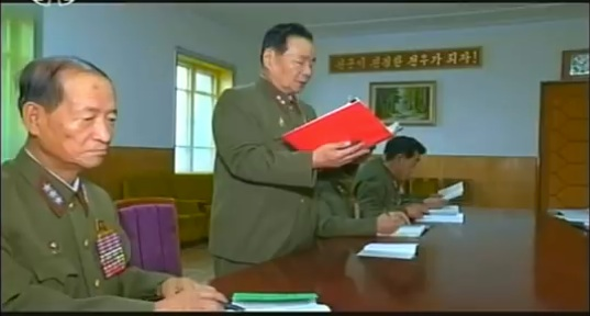 Guard Command Director Yun Jong Rin shown on KCTV attending an ideology study session with his reduced rank of Colonel General (Photo: KCTV/NK Leadership Watch file photo).