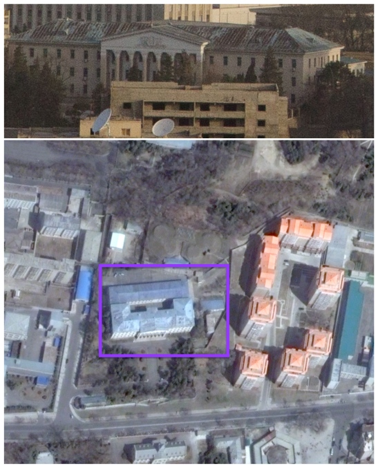 The WPK Cadres' Affairs office building in the WPK Central Committee Office Complex #1 in central Pyongyang (Photos: NK Leadership Watch and Digital Globe).