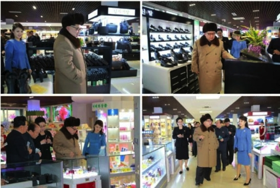 Kim Jong Un tours the Mirae Shop in Pyongyang (Photos: Rodong Sinmun/KCNA).