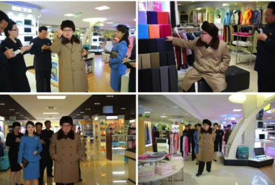 Kim Jong Un tours the Mirae Shop in Pyongyang, accompanied by his wife Ri Sol Ju (Photos: Rodong Sinmun/KCNA).