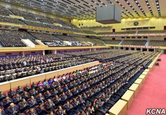 View of participants at a central report meeting held at Pyongyang Indoor Stadium on April 14, 2016 to mark the birth anniversary of Kim Il Sung (Photo: KCNA).