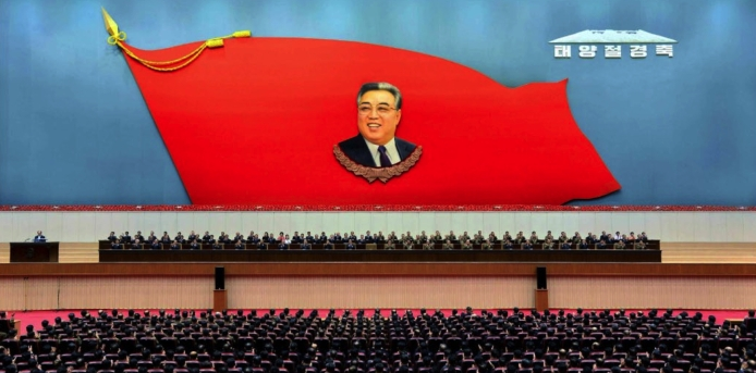 View of the platform at Pyongyang Indoor Stadium on April 14, 2016 for a central report meeting commemorating the 104th birth anniversary of late DPRK President and founder Kim Il Sung (Photo: Rodong Sinmun).