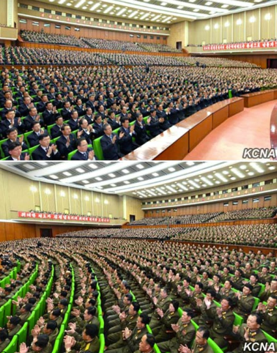 View of participants at an April 8, 2016 meeting commemorating Kim Jong Il's election to the position of National Defense Commission chairman (Photos: KCNA).