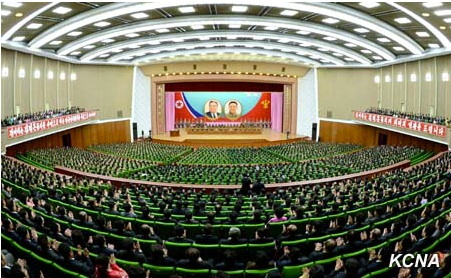 View of the venue of the central report meeting marking the 4th anniversary of Kim Jong Un's appointment to the positions of 1st Secretary of the WPK and 1st Chairman of the NDC, held at the People's Palace of Culture in Pyongyang on April 11, 2016 (Photo: KCNA).