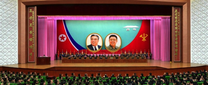 Overview of a central report meeting marking the 4th anniversary of Kim Jong Un's appointment to the positions of 1st Secretary of the WPK and 1st Chairman of the NDC, held at the People's Palace of Culture in Pyongyang on April 11, 2016 (Photo: Rodong Sinmun).