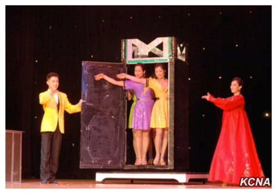 The National Circus hosted a magic show to mark the official anniversary of the KPA on April 25, 2016 (Photo: KCNA).