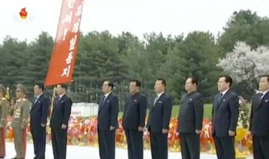 Senior DPRK officials attend the statue unveiling ceremony at Kunja-ri Revolutionary Site on April 12, 2016 (Photo: KCTV).