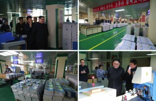 Kim Jong Un tours the recently constructed Mindulle Notebook Factory (Photos: KCNA-Rodong Sinmun).