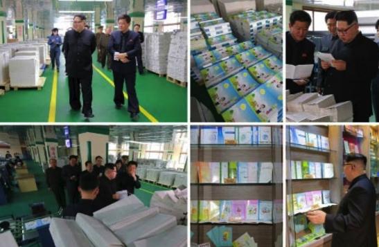 Kim Jong Un reviews products of the Mindulle Notebook Factory (Photos: KCNA-Rodong Sinmun).