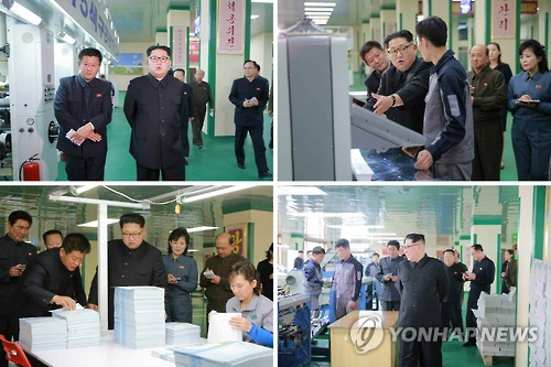 Kim Jong Un tours the Mindulle Notebook Factory (Photo: KCNA-Yonhap).