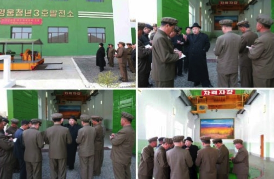 Kim Jong Un is briefed about the construction of the Paektusan Hero Youth Power Station #3 (Photos: KCNA/Rodong Sinmun).