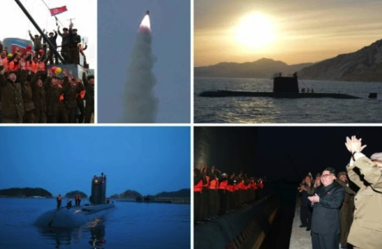 Views of a submarine-launched ballistic missile (Photos: Rodong Sinmun/KCNA).