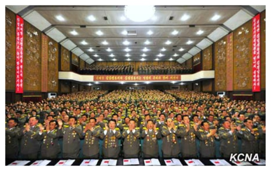 Party representatives at the Korean People's Internal Security Forces' WPK Committee party conference applaud (Photo: KCNA).