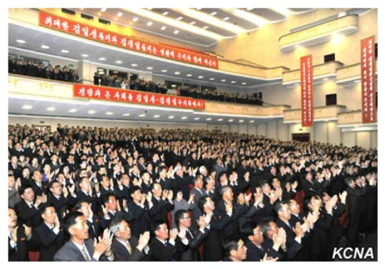 View of participants applauding during the Ministry of Culture WPK Committee party conference (Photo: KCNA).
