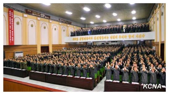 View of participants at the Ministry of Railways WPK Committee Party Conference (Photo: KCNA).