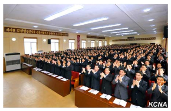 Party representatives applaud during the Namp'o city party conference (Photo: KCNA).