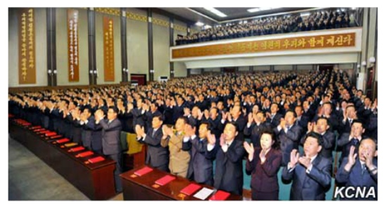 Party representatives applaud during the North Hamgyo'ng provincial party conference (Photo: KCNA).