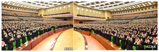 View of the People's Palace of Culture, the venue for the Pyongyang Party Conference (Photo: KCNA).