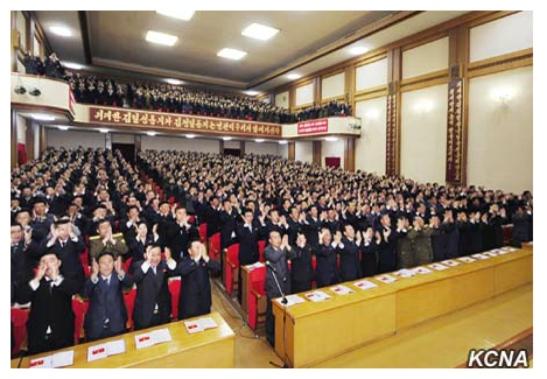 Party representatives applaud during the South Hamgyo'ng WPK Party Conference (Photo: KCNA).