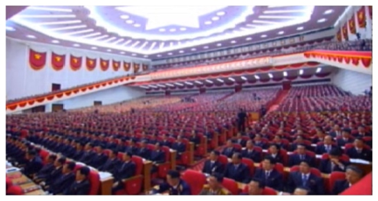 View of 7th Party Congress participants (Photo: Korean Central TV).
