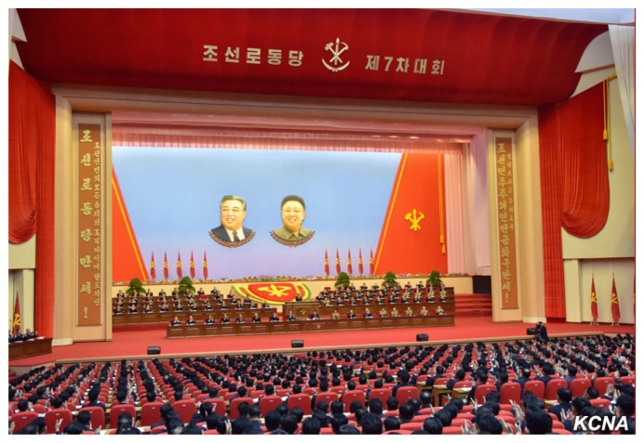 Overview of the 7th Party Congress venue during the first day (Photo: KCNA).