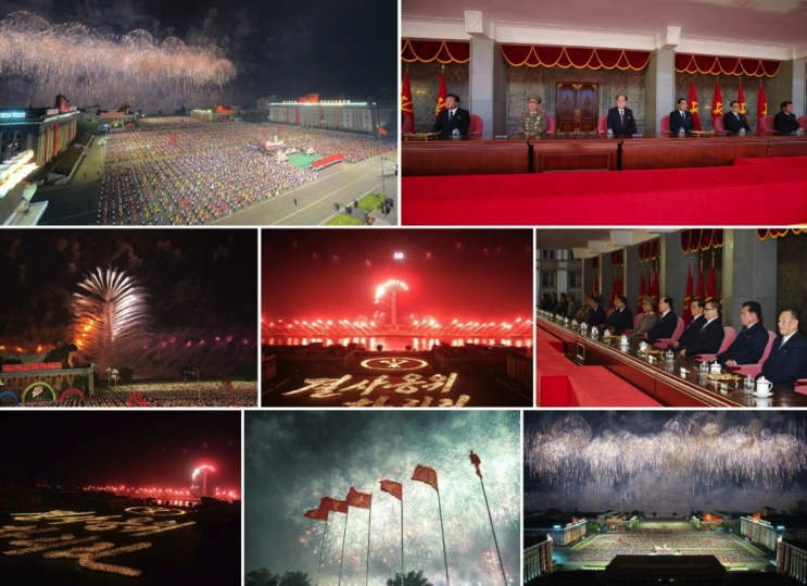 Views of an evening celebration of the 7th Party Congress (Photos: Rodong Sinmun-KCNA).