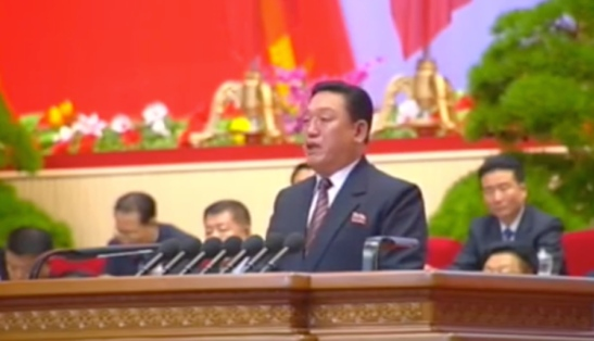 State Academy of Sciences President Jang Chol speaks at the 7th Party Congress on May 7, 2016 (Photo: Korean Central TV).