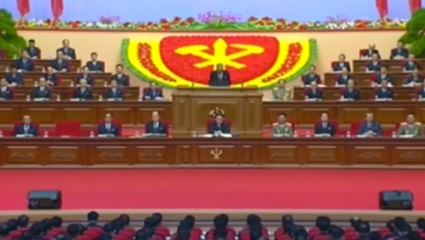 WPK Secretary and Director of Propaganda and Agitation (publicity and information) Kim Ki Nam addresses the second day of the 7th Party Congress on May 8, 2016 (Photo: Korean Central TV).