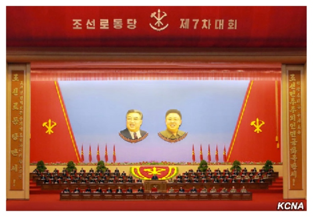 View of the 7th Party Congress platform during the second day of the Party Congress on May 7, 2016 (Photo: KCNA).