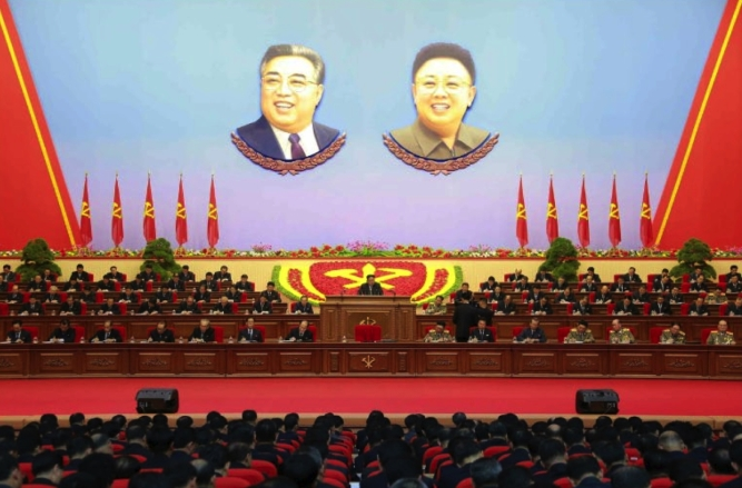 View of the leadership platform during the second day of the 7th Party Congress on May 7, 2016 (Photo: Rodong Sinmun).