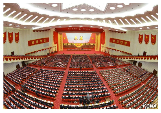Overview of the venue of the 7th Party Congress during its second day, May 7, 2016 (Photo: KCNA).