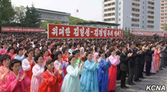 View of participants at an International Labor Day (May Day) nation meeting held at Kim Cho'ng-suk Silk Mill in Pyongyang on May 1, 2016 (Photo: KCNA).