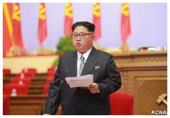 Kim Jong Un delivers the opening speech during the first day of the 7th Congress of the Workers' Party of Korea on May 6, 2016 (Photo: KCNA).