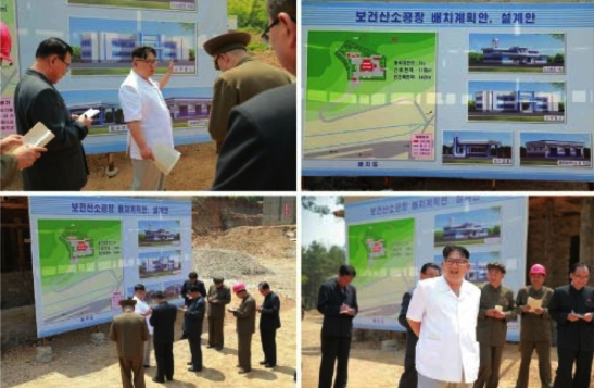 Kim Jong Un tours the construction of a medical oxygen factory (Photos: Rodong Sinmun-KCNA).