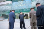 Kim Jong Un issues instructions on the management and construction of the Nature Museum and Central Zoo in Pyongyang  (Photo: KCNA-Yonhap).