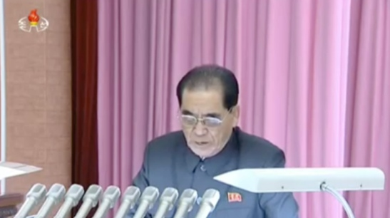 DPRK Premier and WPK Political Bureau Presidium (standing committee) Member Pak Pong Ju delivers the conference report at its opening day on May 26, 2016 at the People's Palace of Culture in Pyongyang (Photo: Korean Central TV).