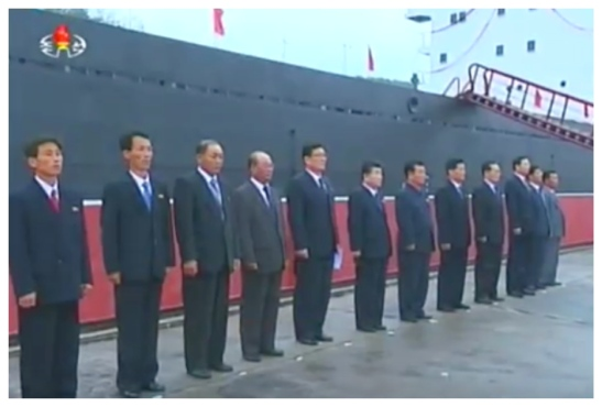 View of WPK and DPRK Government officials attending a May 15, 2016 launch ceremony for a new cargo vessel (Photo: Korean Central TV).