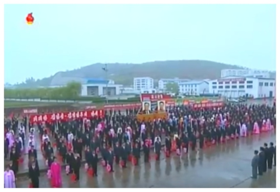 View of participants attending a launch ceremony for a new cargo ship Jaryok at Ryongnam Dockyard in Namp'o on May 15, 2016 (Photo: Korean Central TV).