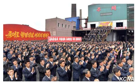 View of participants at a ceremony marking industrial upgrades at Hwanghae Iron and Steel Complex (Photo: KCNA).