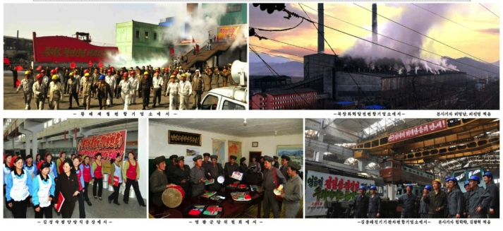 Photo montage published in the May 5, 2016 edition of Rodong Sinmun highlighting 70-day battle accomplishments (Photo: Rodong Sinmun/KCNA).