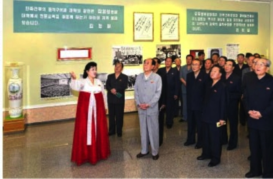 Senior WPK and DPRK Government officials are guided on a tour of the Revolutionary History Museum on the campus of Kim Il Sung University on June 19, 2016 (Photo: Rodong Sinmun).