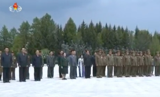 View of members of the DPRK central leadership and Yanggang Province officials attending an anniversary meeting on June 4, 2016 marking the beginning of study tours to revolutionary battle sites (Photo: Korean Central TV).