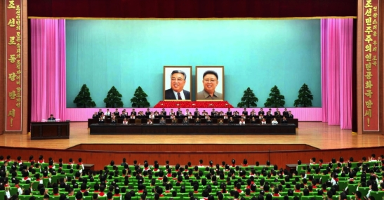 View of a central report meeting held at the People's Palace of Culture in Pyonyang on June 5, 2016 commemorating the 70th anniversary of the foundation of the Korean Children's Union (Photo: Rodong Sinmun).