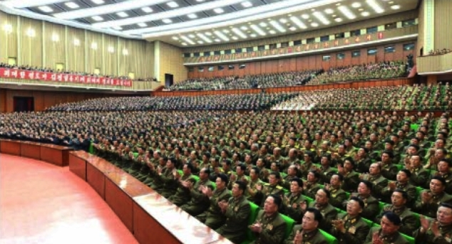 View of participants at a central report meeting held in Pyongyang on June 18, 2016 to mark the 52nd anniversary of Kim Jong Il's first day on the job at the WPK Central Committee (Photo: Rodong Sinmun).
