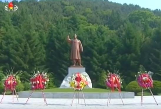 Statue of Kim Hyong Jik in Sakju County, North P'yo'ngan on June 5, 2016 (Photo: Korean Central TV).