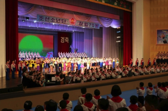 "Performers in ""We Are the Happiest in the World,"" a revue put on by Korean Children's Union art troupes to mark the 70th anniversary of the children's union (Photo: Rodong Sinmun)."