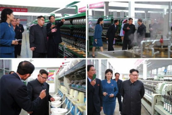 Kim Jong Un tours production facilities at the Kim Jong Suk Textile Mill and interacts with the mill's managers (Photos: Rodong Sinmun-KCNA).