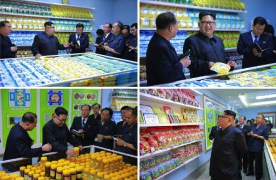 Kim Jong Un inspects products of the Pyongyang Cornstarch Factory (Photos: Rodong Sinmun/KCNA).