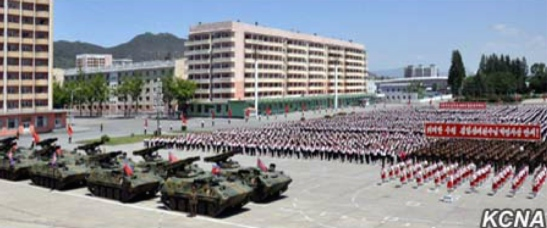 Multiple rocket launch systems presented by the Korean Children's Union on its 70th anniversary to Korean People's Army units pass through Hamhu'ng Square on June 1, 2016 (Photo: KCNA).