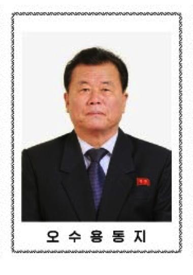 OSUYONG-RSMAY102016